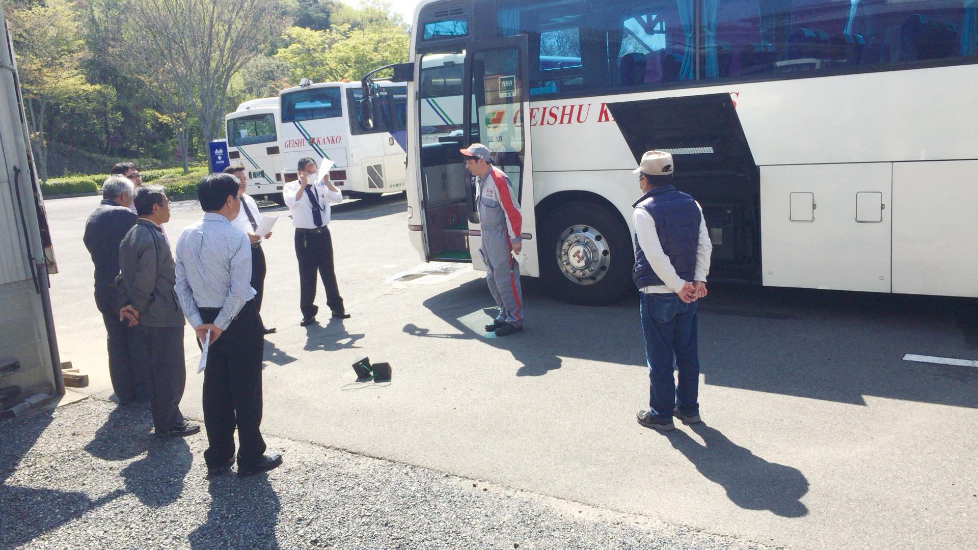会社 観光 バス